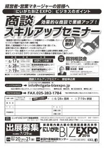 faxdm2